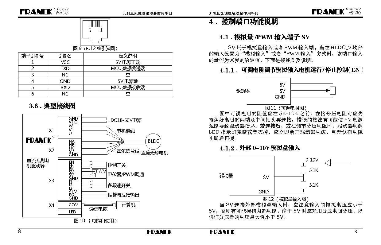电路 电路图 电子 设计 素材 原理图 1241_798